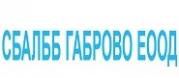 СБАЛББ Габрово