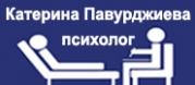 Kaтepинa М. Пaвypджиeвa