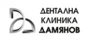 Дентална клиника Дамянов