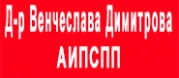 ЕТ д-р Венчеслава Димитрова - АИПСПП