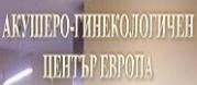 Акушеро Гинекологичен Център Европа