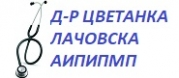 Д-р Цветанка Лачовска - АИПИПМП