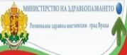 Регионална здравна инспекция - Враца