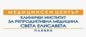 МЦ КИРМ Света Елисавета