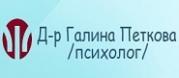 Д-р Галина Петкова