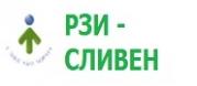 Регионална Здравна Инспекция - Сливен