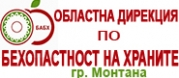 ОДБХ - Монтана