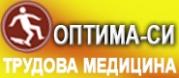 ОПТИМА - СИ