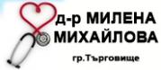Д-р Милена Михайлова-Търговище