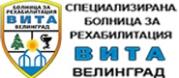 Специализирана болница за рехабилитация-ВИТА - ЕООД
