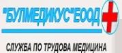 БУЛМЕДИКУС ЕООД