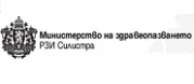 Регионална Здравна Инспекция - Силистра