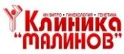 СБАЛГАР Д-р Малинов