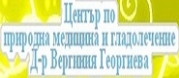 ЕТ Хипократ Др. Вергиния Георгиева