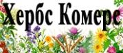 Хербс Комерс ЕООД