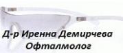 Д-р Иренна Демирчева