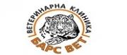 Ветеринарна клиника БАРС ВЕ