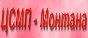 ЦСМП - Монтана