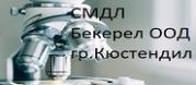 СМДЛ Бекерел ООД