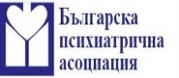 Българска Психиатрична Асоциация