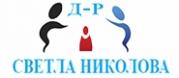 АИСИМП по ДБ Д-р Светла Николова 7 ЕООД