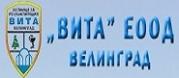 Болница Вита - Велинград