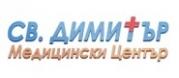 Акушерство и гинекология - Медицински център Свети Димитър