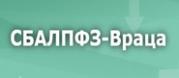СБАЛПФЗ - Враца
