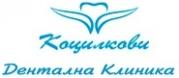 Дентална клиника Коцилкови