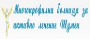 МБАЛ - Шумен АД