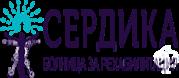 Многопрофилна болница за продължително лечение и рехабилитация - Сердика