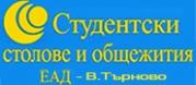 Студентски столове и общежития - Велико Търново