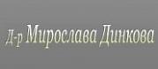 Център по ортодонтия - Д-р Мирослава Динкова