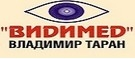 Видимед Владимир Таран АИСМП