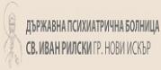 Държавна психиатрична болница Св. Иван Рилски