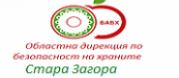 ОДБХ – Стара Загора