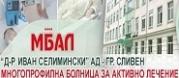 МБАЛ Д-Р Иван Селимински