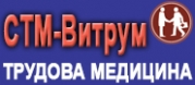 СТМ-Витрум ЕООД