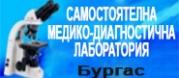 СМДЛ - Гогов - Коруджиев - Лъджева ООД
