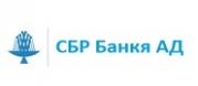 СБР Банкя АД