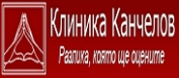 АИПСПМП - Д-Р АЛЕКСАНДЪР КАНЧЕЛОВ ЕТ