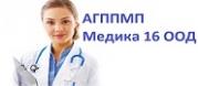АГППМП Медика 16 ООД
