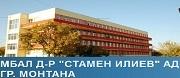 МБАЛ Д-р Стамен Илиев - Монтана