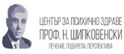 Център за психично здраве - Проф. Н.Шипковенски