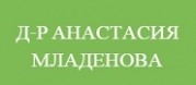 д-р Анастасия Младенова
