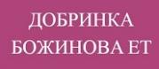 ПИК - Добринка Божинова ЕТ