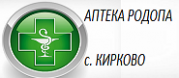 Аптека Родопа - с. Кирково