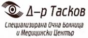 СОБАЛ д-р Тасков