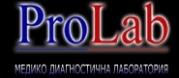 Медико диагностична лаборатория ПРО ЛАБ