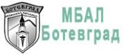 МБАЛ Ботевград ЕООД